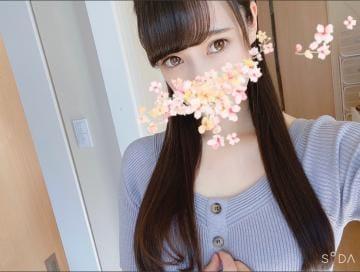 「[今日の私服、今日のコーデ]:フォトギャラリー」04/14(火) 21:22 | 櫻子の写メ・風俗動画