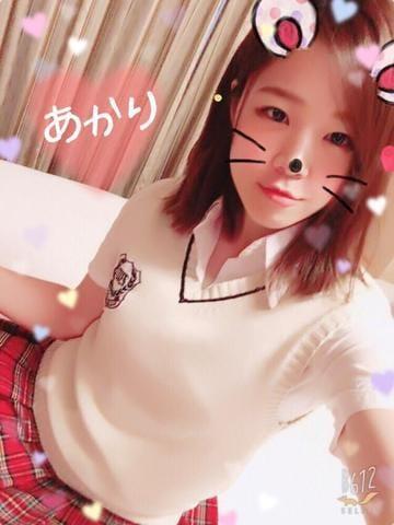 「出勤♡」09/01(金) 21:03 | あかりの写メ・風俗動画