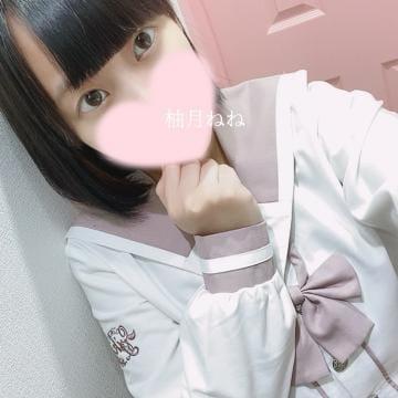 「忘れられない」04/16(木) 20:16 | 柚月 ねねの写メ・風俗動画