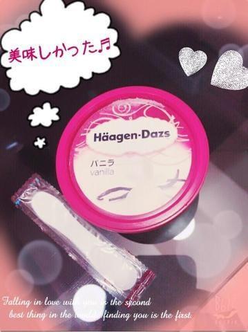 「美味しかったです♡」09/02(土) 01:28 | あかりの写メ・風俗動画