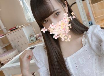 「ラグビーのルールは分かりません。」04/17(金) 18:14 | 櫻子の写メ・風俗動画