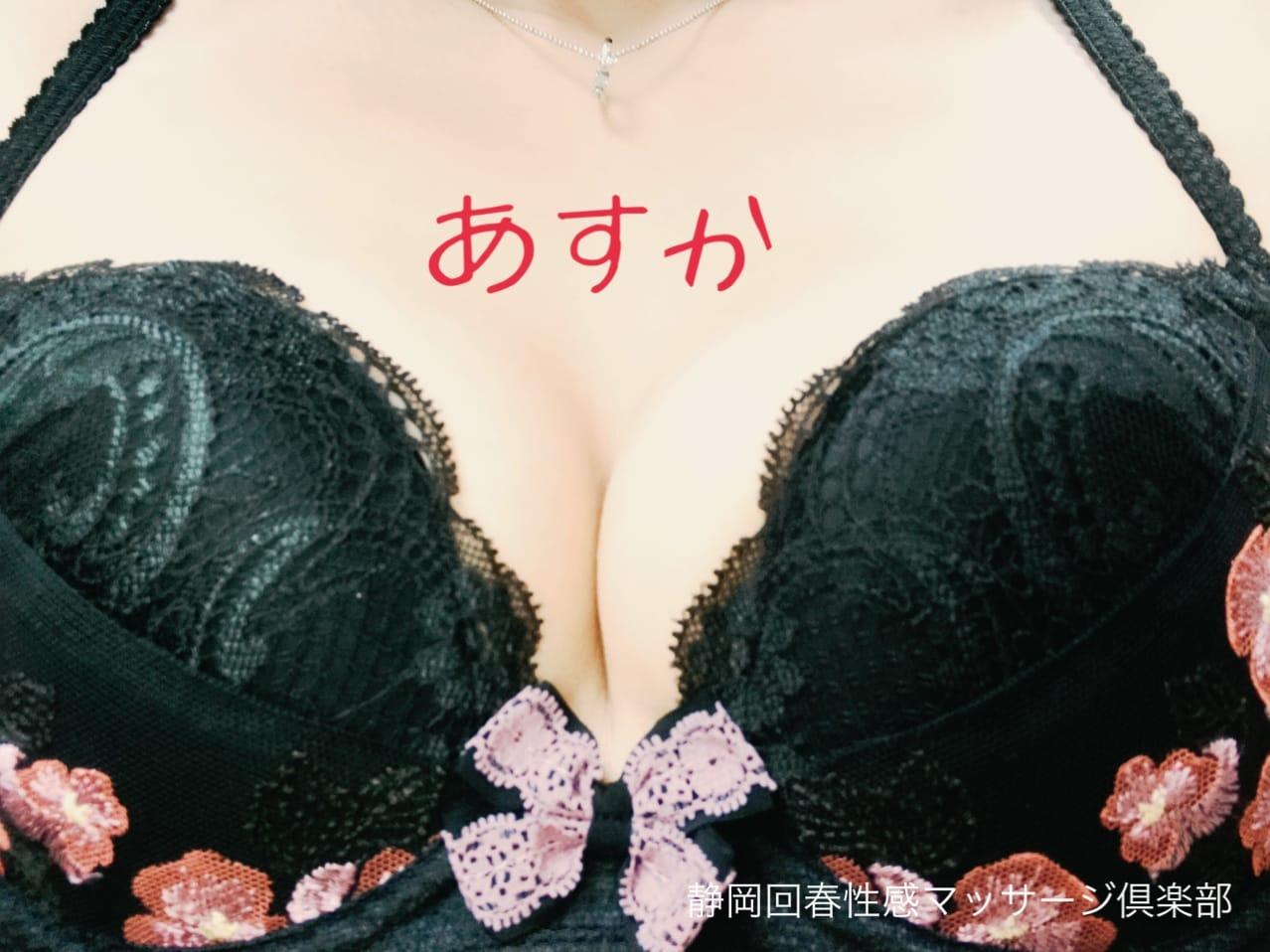 「ばいーん」09/02(土) 12:31 | あすかの写メ・風俗動画