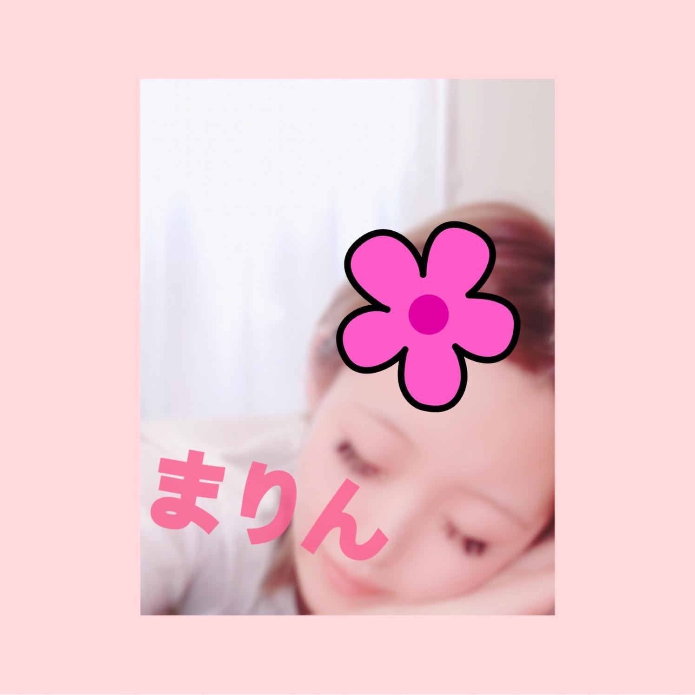 「おいっす〜( ˘˘ )」04/19(日) 15:12 | まりんの写メ・風俗動画