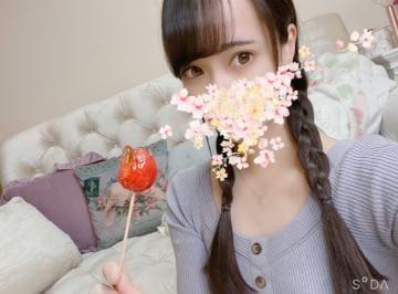「バリバリバリバリバリバリ」04/20(月) 00:03 | 櫻子の写メ・風俗動画
