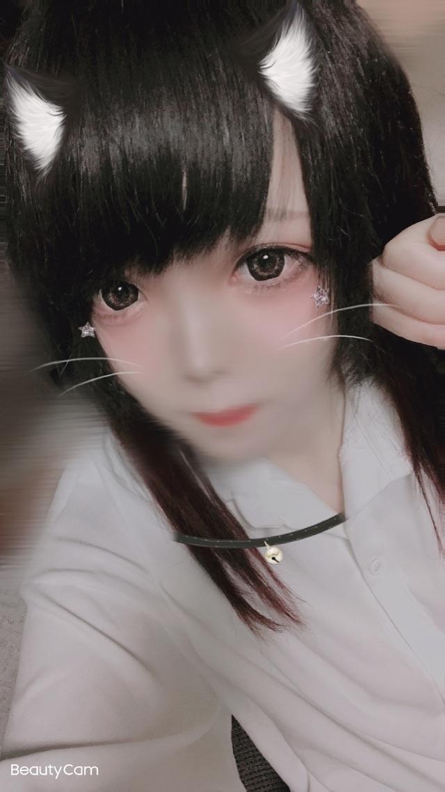「寒っ」04/23(木) 21:42 | れいの写メ・風俗動画