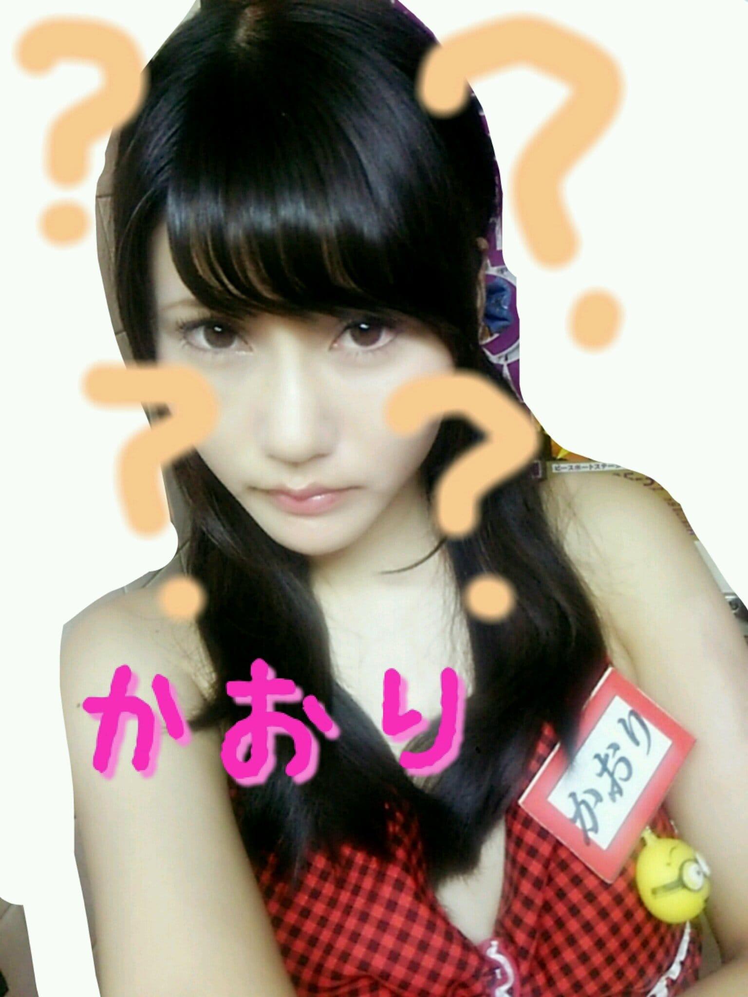 「☆★変顔してないです★☆」09/04(月) 14:45 | かおりの写メ・風俗動画