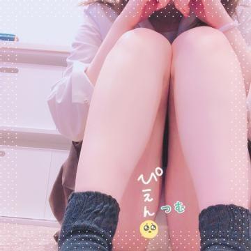 「事件だァ」04/25(土) 07:30 | 柊 つむぎの写メ・風俗動画