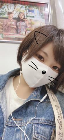 「出勤しました」04/25(土) 20:01 | れおの写メ・風俗動画