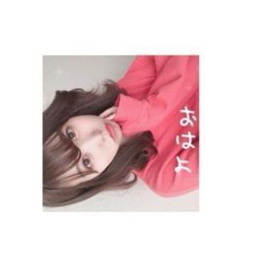 「ものすごく…でも。」04/27(月) 06:45 | ねおん☆元あえるア〇ドル☆の写メ・風俗動画