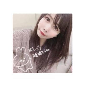 「出勤さんも在宅さんも」04/27(月) 07:00 | ねおん☆元あえるア〇ドル☆の写メ・風俗動画