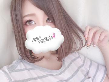 「髪の毛切ったよ(・ω・)」04/28(火) 17:37 | るいの写メ・風俗動画