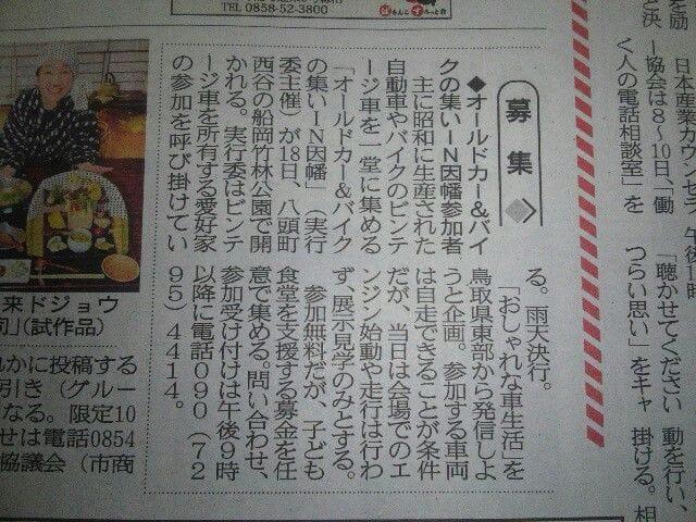 めい「こういうの」09/05(火) 20:23 | めいの写メ・風俗動画
