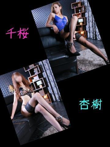 「初組み合わせ♡」09/05(火) 23:15 | 千桜の写メ・風俗動画