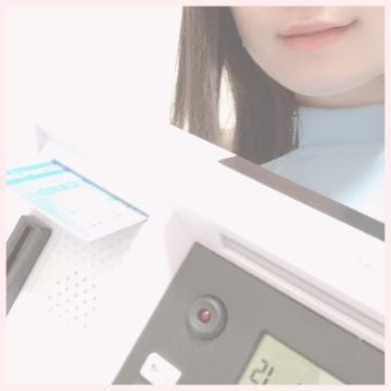 「こんばんは。」04/29(水) 21:07   ふうかの写メ・風俗動画