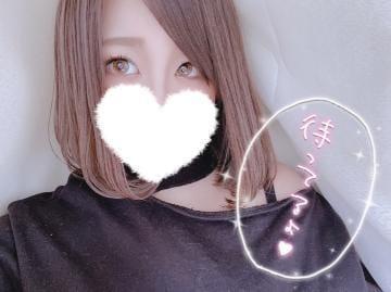 「明日出勤(^ ^)」04/30(木) 03:12 | るいの写メ・風俗動画