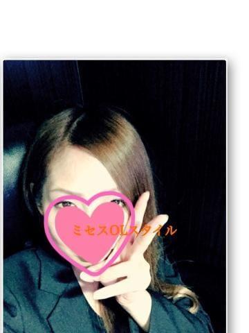 「こんばんは★」09/07(木) 17:30 | えりの写メ・風俗動画