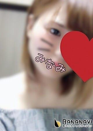「みなみです♡」09/08(金) 18:30 | 新人みなみの写メ・風俗動画