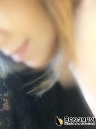 「ホッと…」09/08(金) 18:51 | みなみの写メ・風俗動画