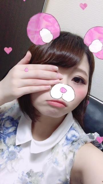 「ごめんなさい!」09/08(金) 19:06 | ひなのの写メ・風俗動画