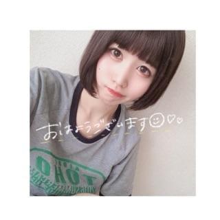 「間にバッサリ??」05/09(土) 10:48 | ねおん☆元あえるア〇ドル☆の写メ・風俗動画