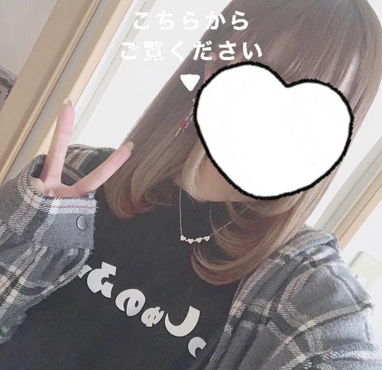 「こんにちは。」05/12(火) 09:43 | るなの写メ・風俗動画