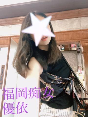 「脳イキの不思議」05/13(水) 13:04 | 優依の写メ・風俗動画