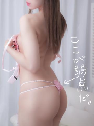 「狙え!」05/13(水) 22:30 | ひなの写メ・風俗動画