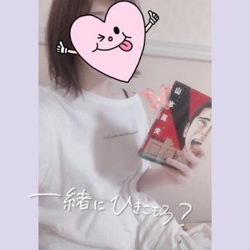 「」05/16(土) 23:03 | ふわりの写メ・風俗動画