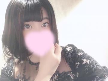 「しゅっきん!」05/18(月) 16:30 | なつきの写メ・風俗動画