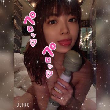「? ペロッ?ペロッ? ?」05/20(水) 19:15   Shoko ショウコの写メ・風俗動画