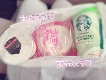「先ほど」05/21日(木) 18:46 | なな-Girls-の写メ・風俗動画