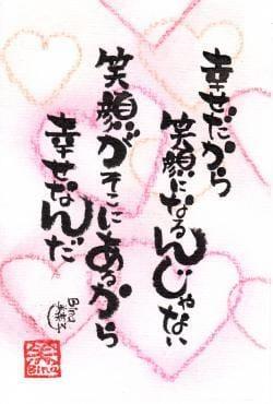 「こんにちわ」05/21(木) 23:08 | あかりの写メ・風俗動画