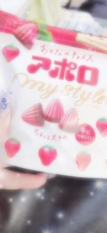 「好き ?????」05/23日(土) 15:53 | 稲村 ユイの写メ・風俗動画