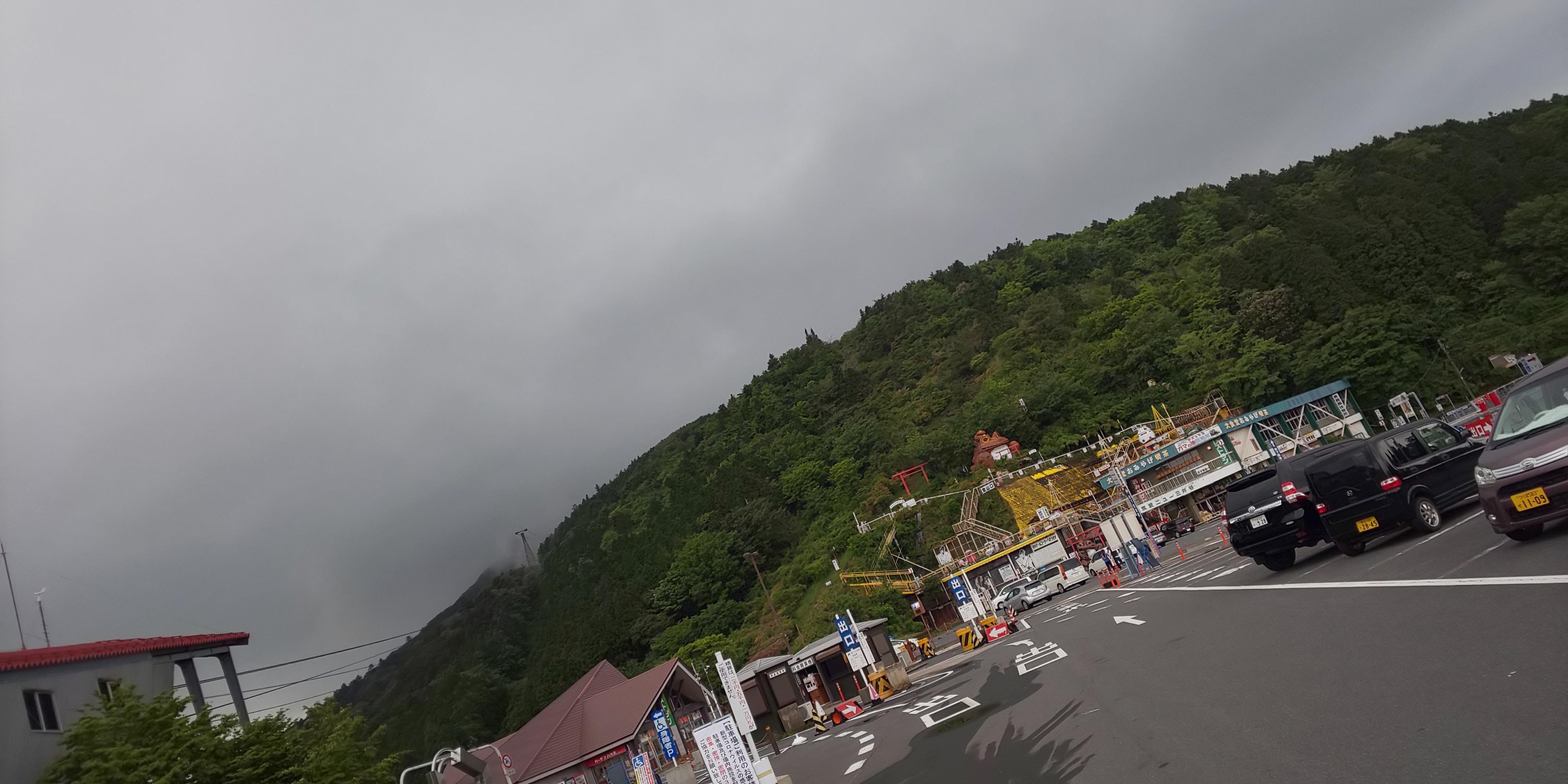 「筑波山」05/23(土) 16:47 | なみの写メ・風俗動画