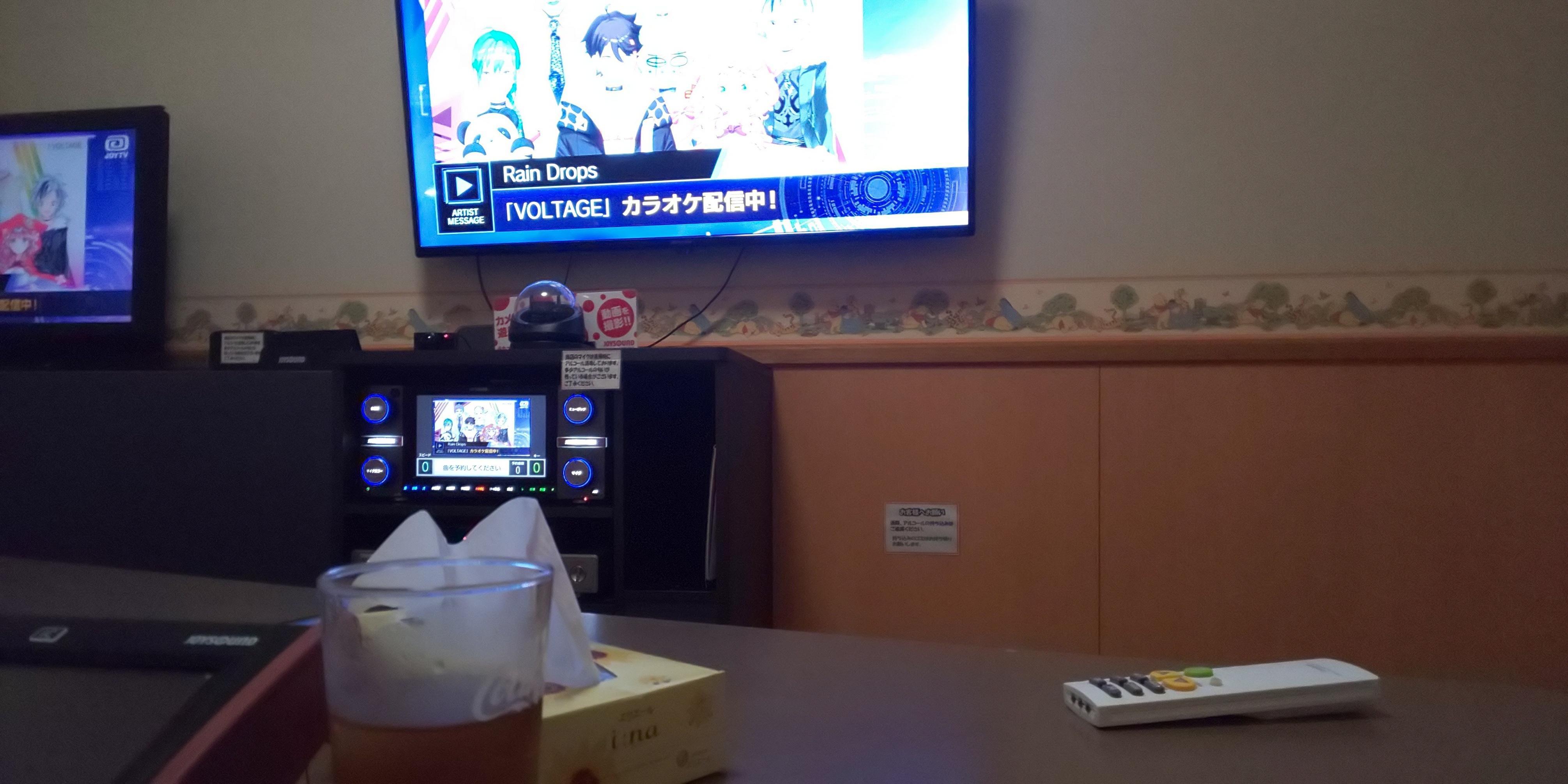 「みなさん??」05/23(土) 19:29 | なみの写メ・風俗動画