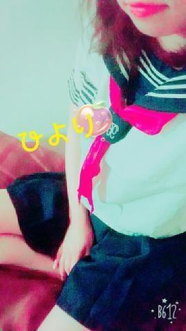 「しゅっきん」09/12(火) 22:23 | ひよりの写メ・風俗動画