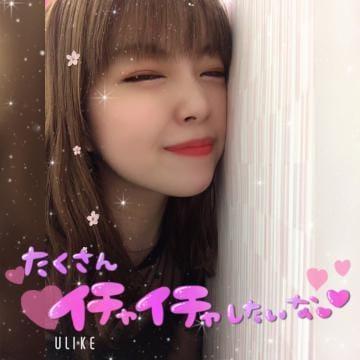 「? みんなのおかげで ?」05/23(土) 21:14   Shoko ショウコの写メ・風俗動画
