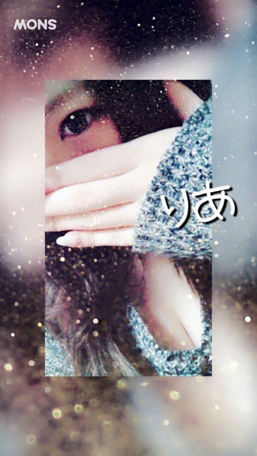 「Thanks◎」09/13(水) 02:47 | りあの写メ・風俗動画