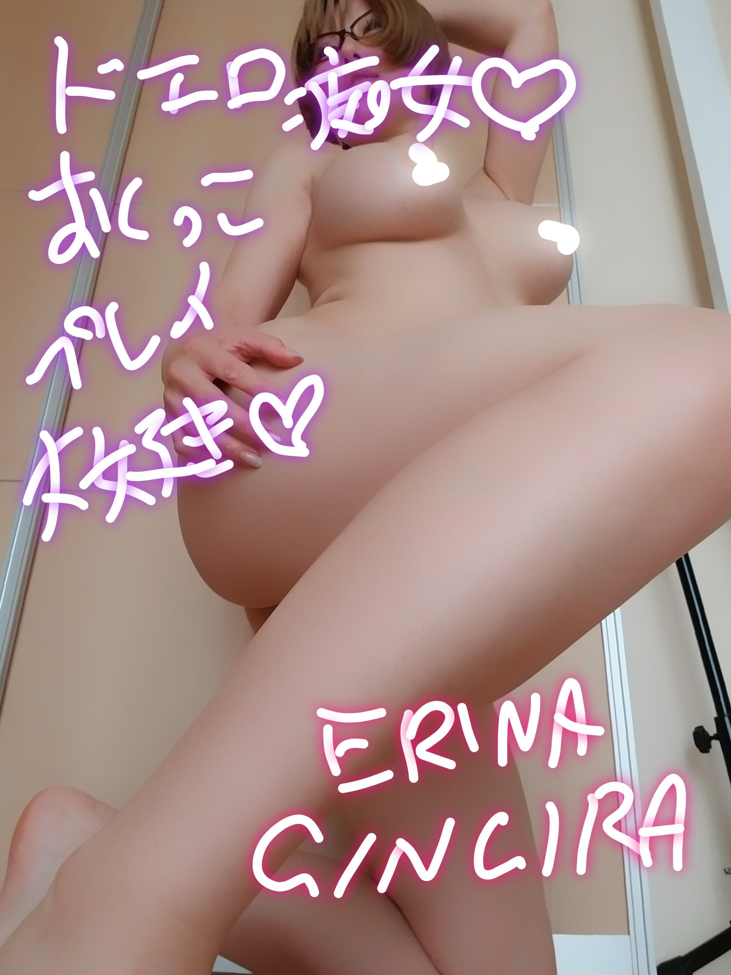 「聖水でトランスイキしてみない???」05/24(日) 11:46 | ERINAの写メ・風俗動画