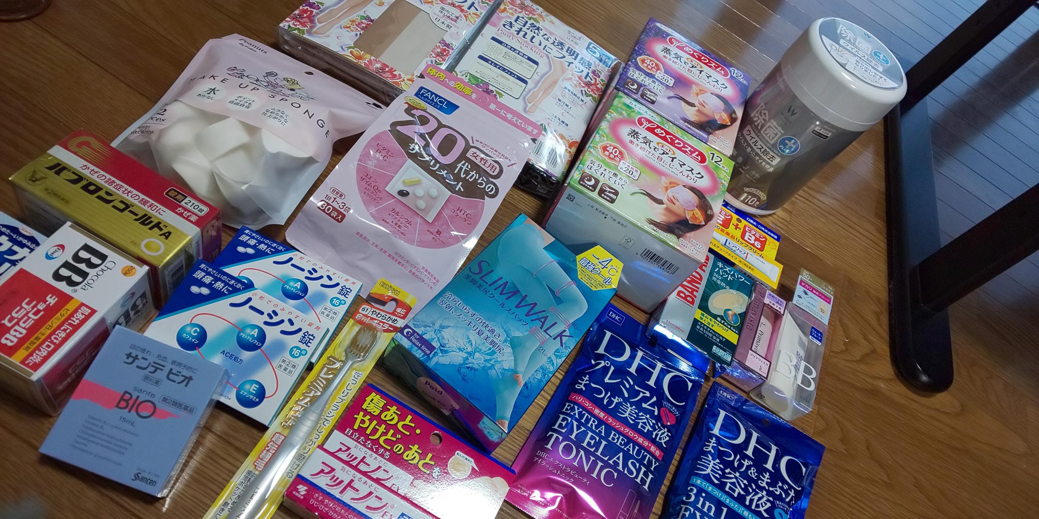 「お買い物??」05/24(日) 18:57 | なみの写メ・風俗動画