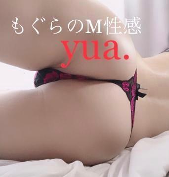 「こんにちは〜♪」05/24(日) 19:31 | ゆあの写メ・風俗動画