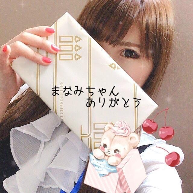「わいわーい☆。.:*・゜」05/24(日) 20:44   徐倫の写メ・風俗動画