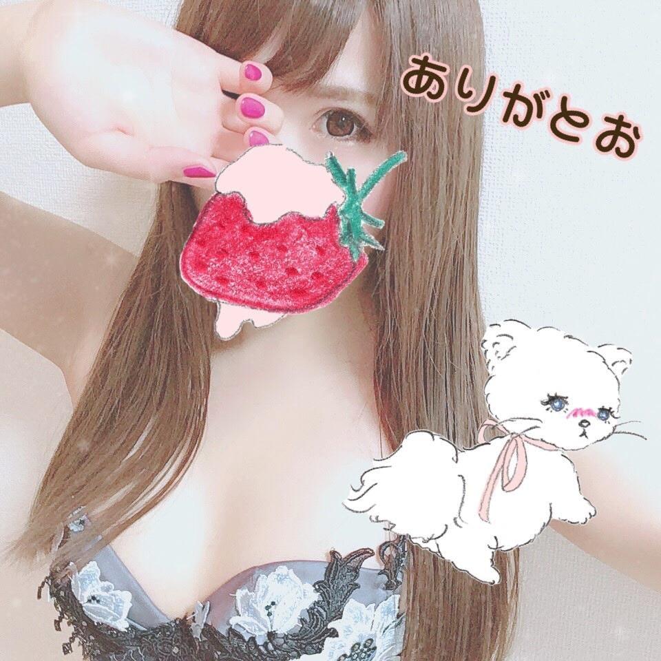 「おやすみ☆。.:*・゜」05/25(月) 04:24   徐倫の写メ・風俗動画