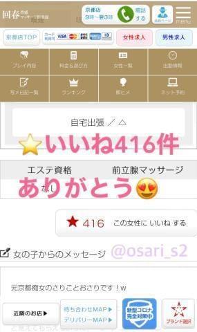 「【さり】地味にあるんです!」05/25日(月) 07:00 | さりの写メ・風俗動画