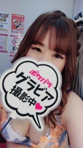 「しほだけなんだよ?」05/25(月) 12:00 | しほの写メ・風俗動画