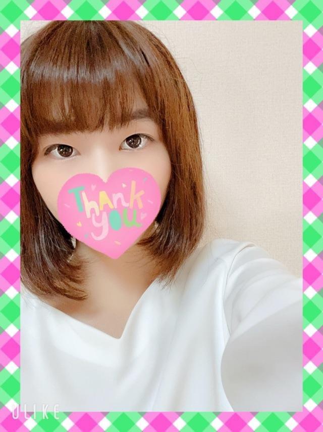 「メイク」05/25(月) 12:54 | ろなんの写メ・風俗動画