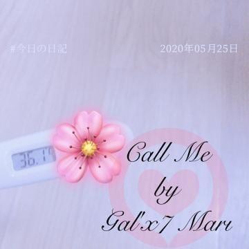 「[今日の私の体温]:フォトギャラリー」05/25(月) 12:57   まり【H乳グラドル】の写メ・風俗動画