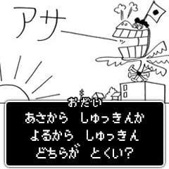 「【今後の展望的なものとか】」05/25(月) 15:15   幸咲 あんじゅの写メ・風俗動画