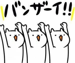 「解除!」05/25(月) 17:56 | 詩音-しおん-の写メ・風俗動画