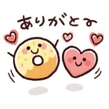 「お礼?K様」05/25日(月) 18:33 | るいの写メ・風俗動画